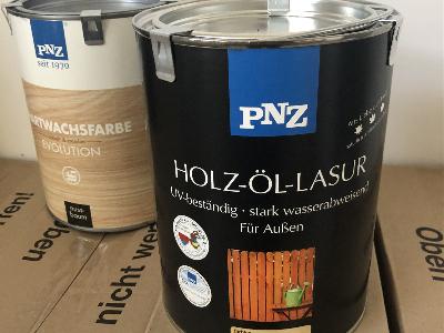 木蜡油施工方法:夏季德国进口木蜡油施工技巧宝典