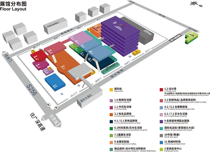 东莞名家具展平面图