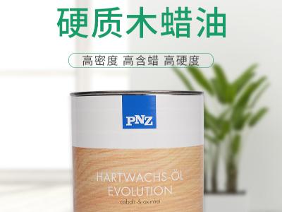 进口木蜡油对比价格和涂装效果,德国pnz木蜡油真的不算贵