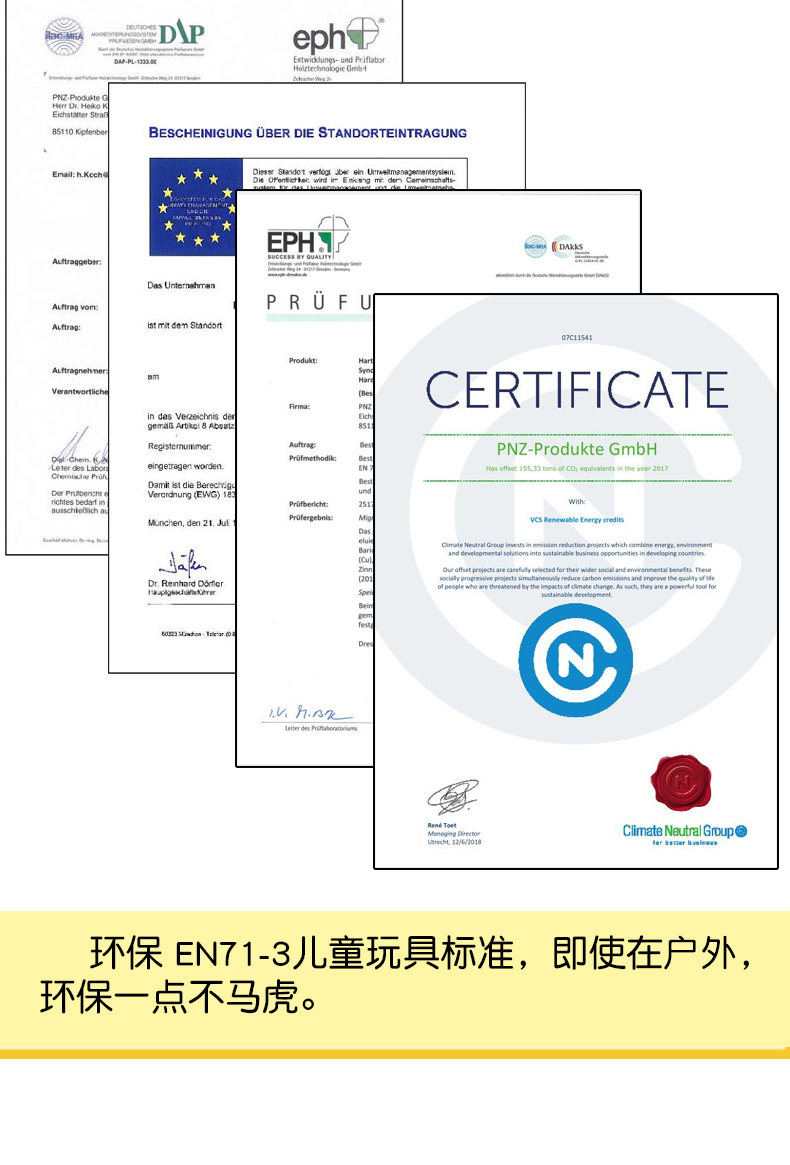 PNZ木蜡油检测报告