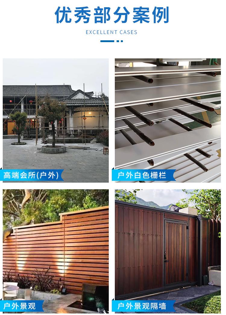 PNZ-户外木蜡油工程成功案例