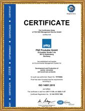 符合DINEN14342室内 建筑产品健康评估