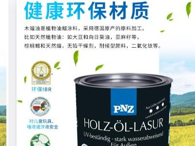 木蜡油哪个品牌好,有甲醛吗,味道多久散尽?-木蜡油厂家解读.