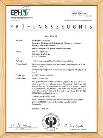 进口木蜡油认证证书