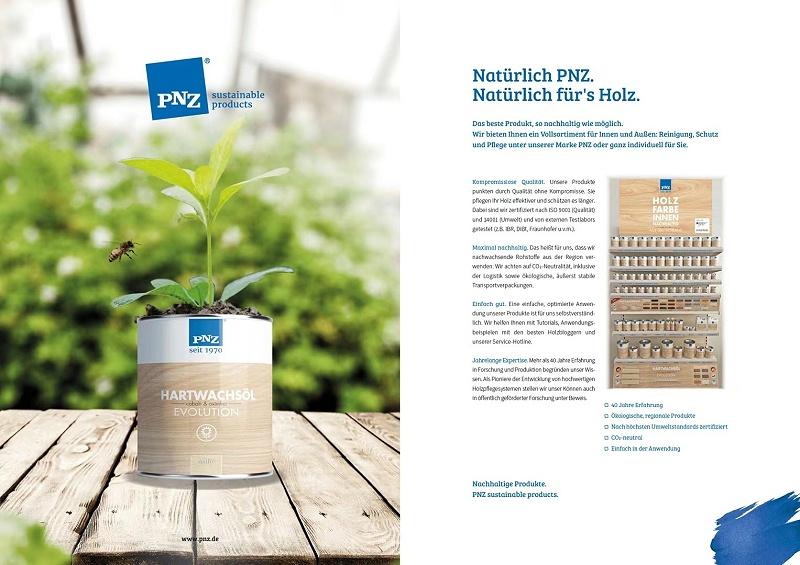 德国PNZ木蜡油品牌