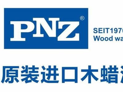 pnz木蜡油比同行的木蜡油好在哪里?