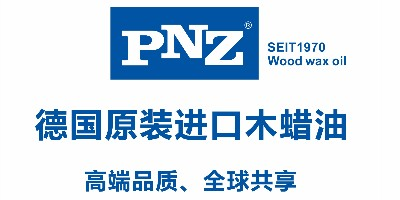 关于pnz木蜡油在中国