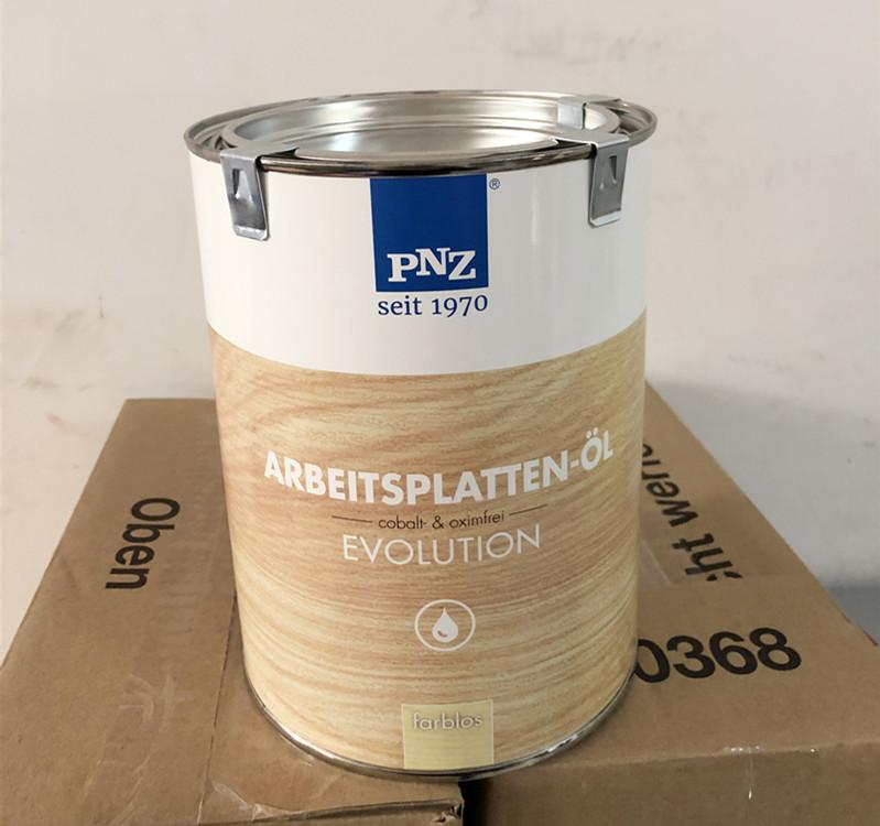 PNZ-工作台面木蜡油