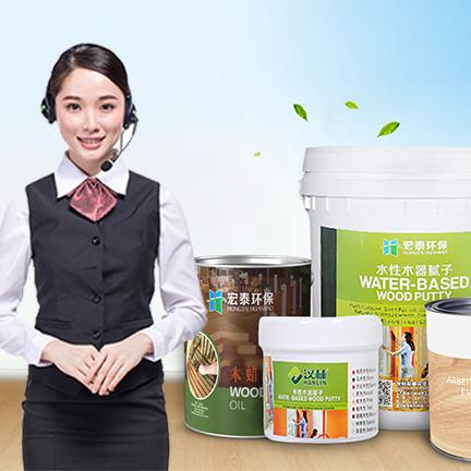 木蜡油产品服务