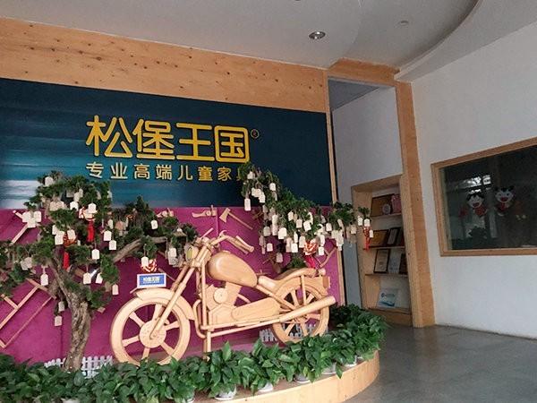 深圳松堡王国-环保木腊油案例