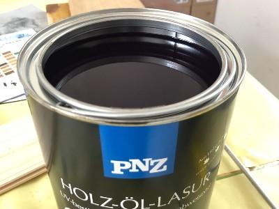 """定制乌金木家具养护""""木蜡油"""" ,选对德国pnz品牌是主要"""