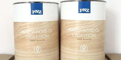 什么是木蜡油,pnz小编让这篇文章帮您了解更多木蜡油知识